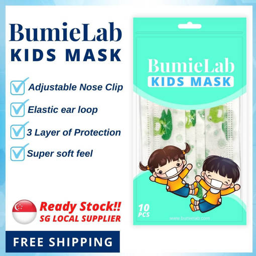 Picture of 3 Ply Disposable Face Mask For Kids Kids Mask 10pcs per pack