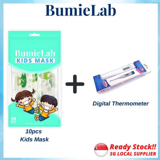 Picture of Bundle Pack 2 - 3ply Disposable Kids Mask (1pcs thermometer + 10pcs Kids Mask)