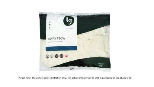 Picture of KWAY TEOW (3KG)